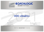 Datalogic (silver partner)